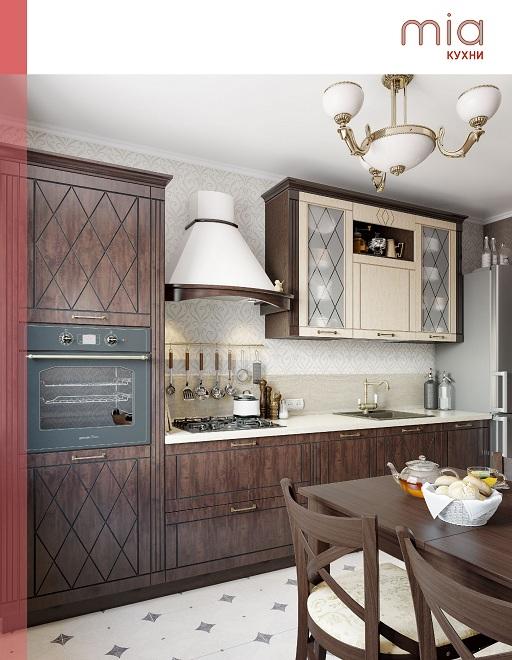 Зачем создали линейку мебели кухни миа